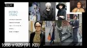 «Best Age» работа с моделью 49+ (2020)
