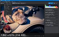 ФотоМАСТЕР 8.15 Portable by conservator