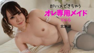 HEYZO 2220 Kitazawa Ren Discrete Maid Is Ready For Naughty Care Vol.6 (2020) 1080p