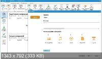 IvyBackup Pro 3.2.0 Rev 40100