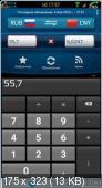 Easy Currency Converter Pro v3.5.9
