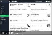 HDCleaner 1.289 Portable by Kurt Zimmermann