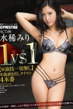 Instinct Bare Negligence 4 Production Act.06 Mizumare Minori (2020) 1080p