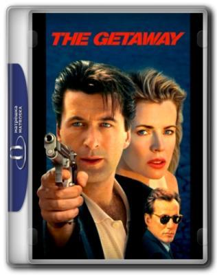 Побег / The Getaway (1994) BDRip 1080p