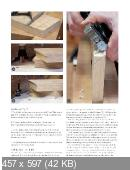 Furniture & Cabinetmaking №291  (2020)