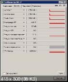 GPU-Z 2.30.0 Portable by Portable-RUS
