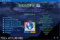 BELOFF DriverPack 2020.03.4