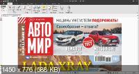 Nitro Pro 13.33.2.645 Enterprise / Retail