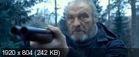 На Луне (2020) WEB-DLRip/WEB-DL 1080p