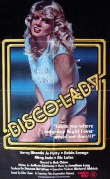 Disco Lady / Диско - Леди (Bob Chinn, Freeway Films) (1978) 720p