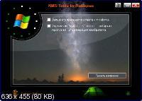 KMS Tools 01.04.2020 Portable by Ratiborus