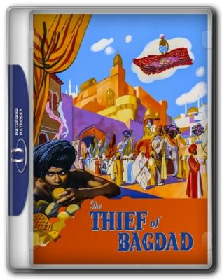 Багдадский вор / The Thief of Bagdad (1940) BDRip 720p