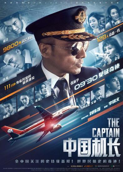 The Captain 2019 BluRay 1080p AAC x264-MPAD