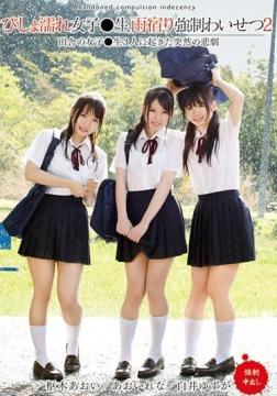 Drenched Girls ● Rusodo Rush Compulsion Indecency 2 (2020) 1080p