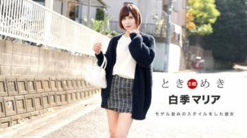 Maria Shiki - Tokimeki-My girlfriend who brings out her unique sex appeal (2020) 1080p