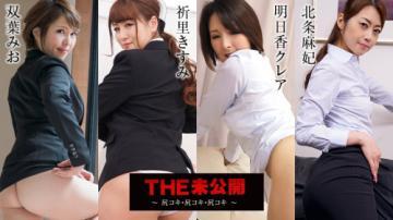 The Undisclosed: butt! butt!! butt!!! (2020) 1080p