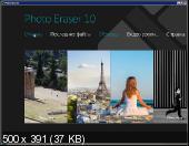 InPixio Photo eRaser 10.1.7389 Portable (PortableApps)