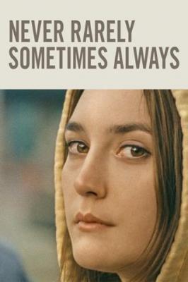Никогда, редко, иногда, всегда / Never Rarely Sometimes Always (2020) WEBRip 1080p | LakeFilms