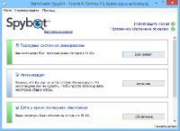 Spybot - Search & Destroy 2.8.67.0 Final