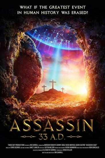 Assassin 33 A D 2020 720p WEBRip 800MB x264-GalaxyRG