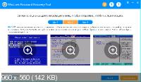 Windows Password Recovery Tool Ultimate 7.1.2.3