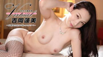 Hasumi Yoshioka - Virtual Hasumi Yoshioka: Bewitching Beauty Is Horny (2020) 1080p