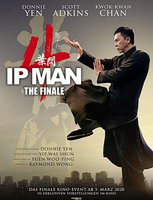 Ип Ман 4 / Yip Man 4 / Ip Man 4: The Finale (2019) BDRip 720p | iTunes