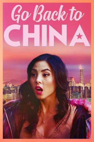 Go Back to China 2019 720p BRRip XviD AC3-XVID