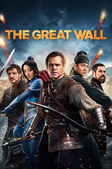 The Great Wall 2016 UHD BluRay 2160p TrueHD Atmos 7 1 x265 10bit HDR-BeiTai