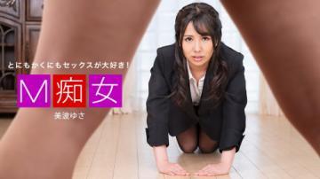 Yusa Minami - M Slut: Yusa Minami (2020) 1080p
