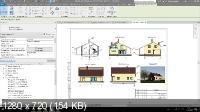 Revit Architecture - частный дом (2019) Видеокурс