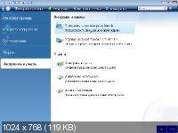 Acronis BootCD 2020 by zz999 2020.04 (x86/x64/RUS)