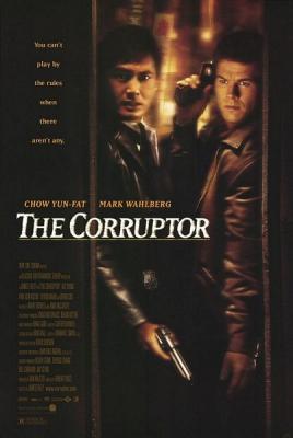 Коррупционер / The Corruptor (1999) WEB-DL 1080p