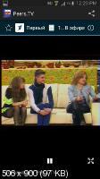 Peers TV 6