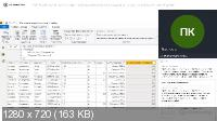 Power BI & Excel PRO (2020) Видеокурс