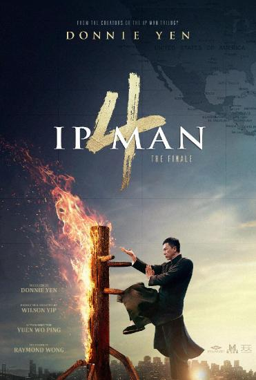 Ip Man 4 The Finale 2019 USA BluRay 2160p HDR DTS-HDMA 5 1 HEVC-DDR