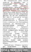 https://i111.fastpic.ru/thumb/2020/0418/8f/_d932a741da981ff142bfd89883fa778f.jpeg