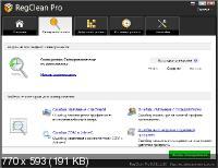 SysTweak Regclean Pro 8.5.81.1136