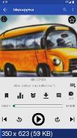 Аудиокниги онлайн 1.45 [Android]