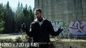 Халифат / Kalifat [Сезон: 1] (2020) WEB-DL 720p | WestFilm