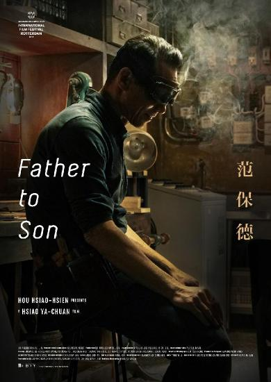 FaTher To Son (2018) 1080p BluRay [5 1] [YTS]