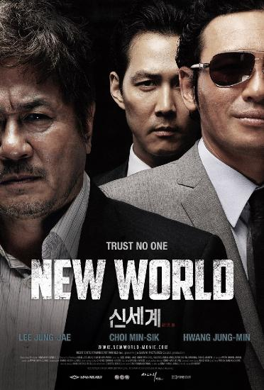 New World (2013) 1080p BluRay [5 1] [YTS]