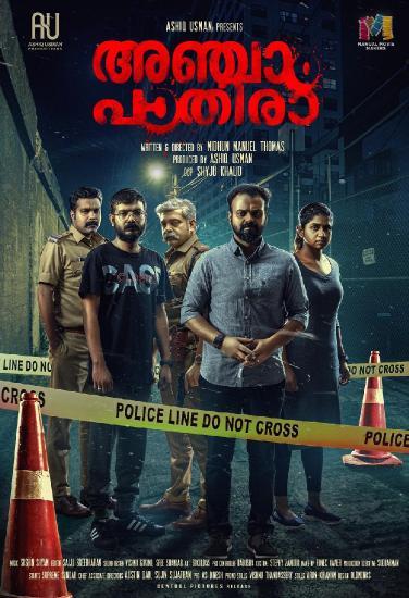 Anjaam Pathiraa (2020) Malayalam 720p WEB-DL x264 DD5 1 ESub-BWT Exclusive