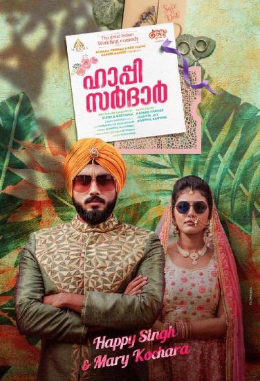 Happy Sardar (2019) Malayalam 720p HDTV-Rip x264 AAC-BWT Exclusive