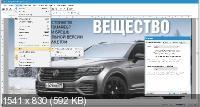 Ashampoo PDF Pro 2.1.0 Portable by conservator