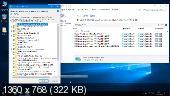 Windows 10 Enterprise LTSB x64 1607.14393.3659 by Paxweaver v.04.2020 (RUS)