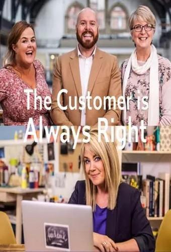 The Customer Is Always Right S02E01 720p WEBRip X264-iPlayerTV
