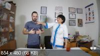 "Здоровье сердца, вен и сосудов - Тариф ""PRO"" (2020) Видеокурс"
