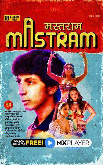 Mastram S01 (2020) Hindi 1080p WEB DL AVC AAC ESubs-Team IcTv Exclusive