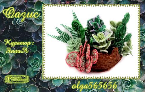 Галерея  выпускников  Оазис _38c0cc7f0a3600a428930a2f4268dd83